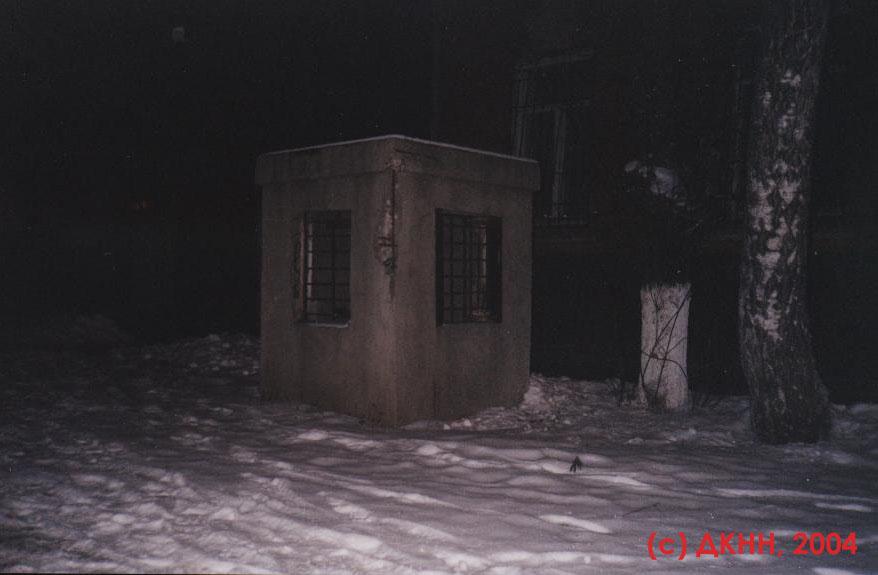 http://diggers-nnov.narod.ru/foto_galereya.files/foto_razlichnix_bunkerov.files/avariinii_vihod.jpg